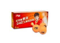 DHS XXX Orange